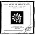 CD Ludwig Van Beethoven Emperor Concerto
