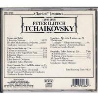 image-Peter-Iljitch-Tchaikovsky-1840-1893-CD-2
